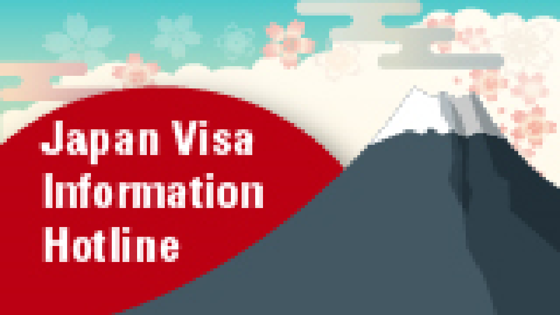 Japan Visa Information Hotkine [30KB]
